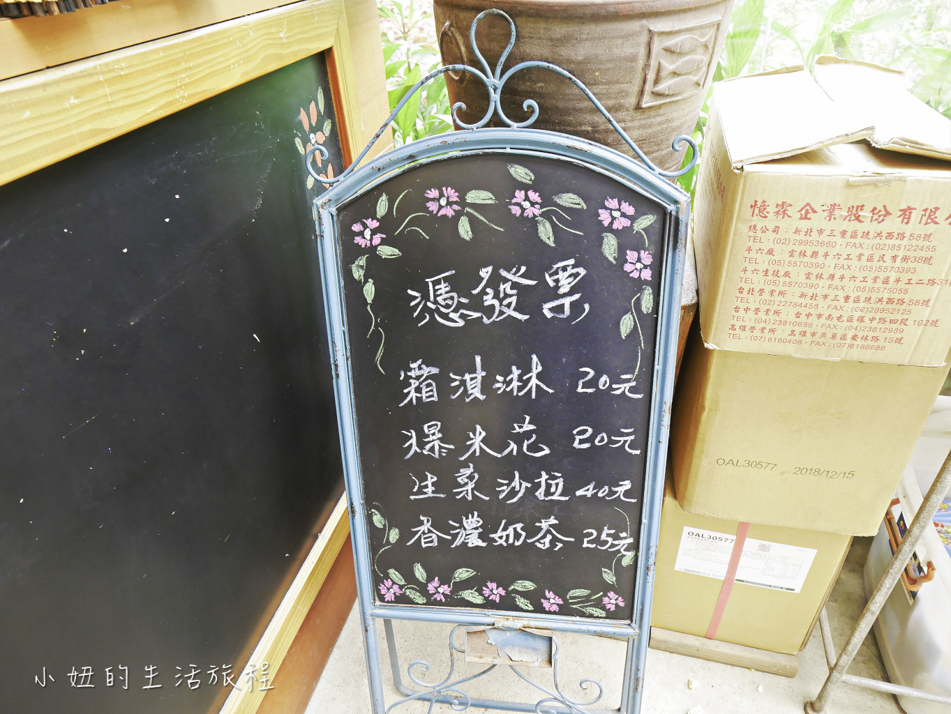 桃園楊梅雅聞魅力博物館-44.jpg