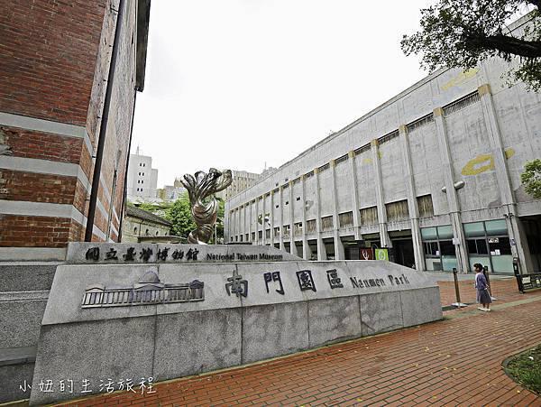 品陽大苑,台北-3.jpg