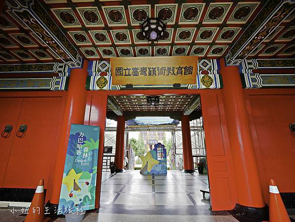 品陽大苑,台北-25.jpg