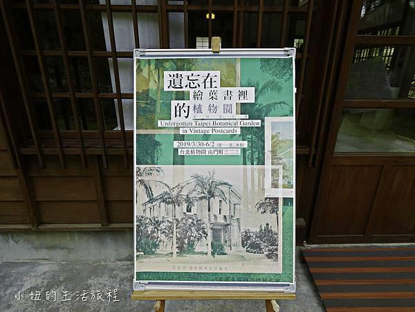 品陽大苑,台北-46.jpg