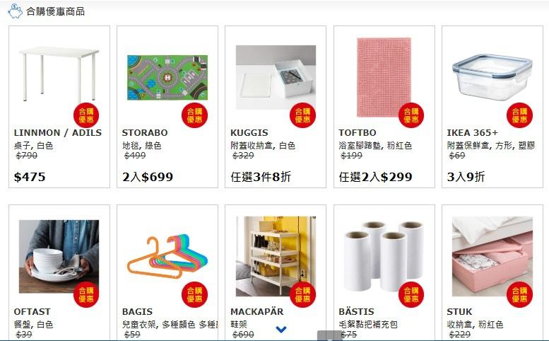 IKEA-9.jpg