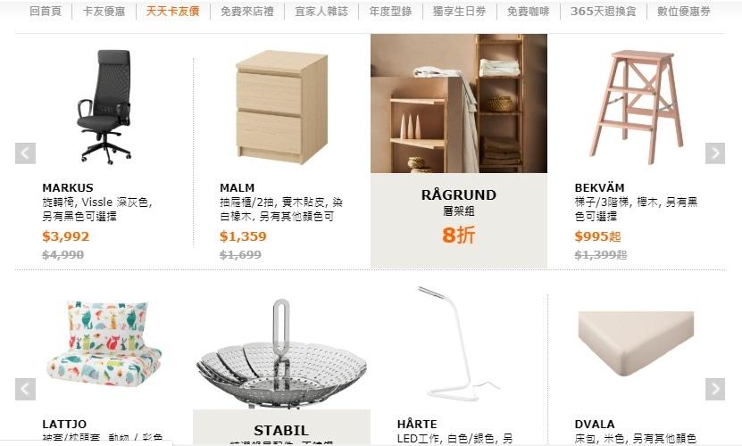IKEA-8.jpg