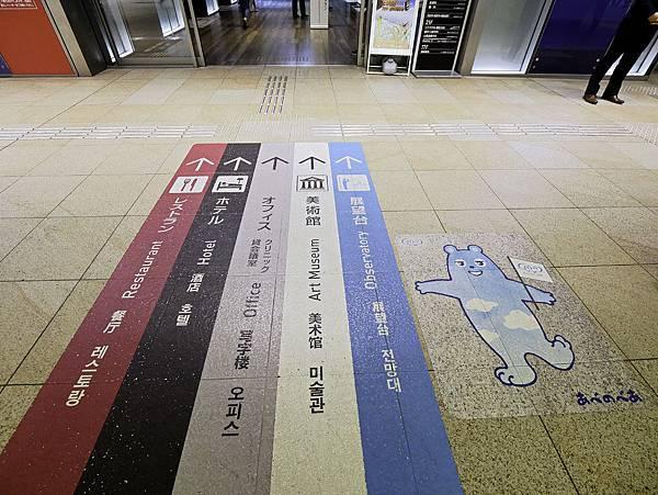 阿倍野展望台-15.jpg