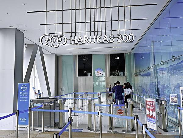 阿倍野展望台-27.jpg