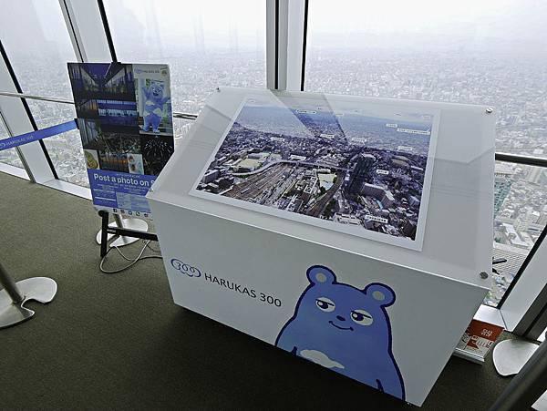 阿倍野展望台-31.jpg