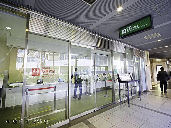 京都大阪觀光一日券二日券-2.jpg