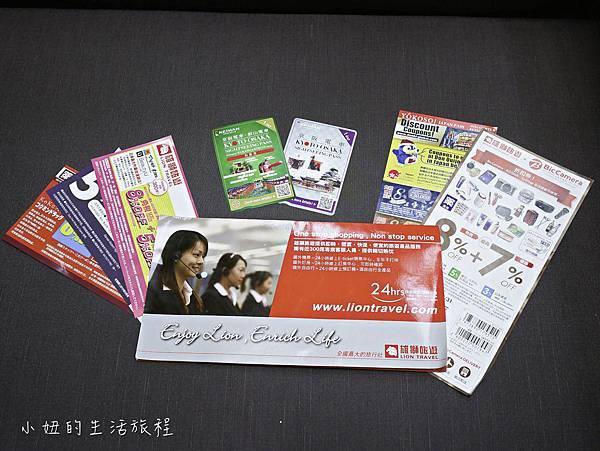 京都大阪觀光一日券二日券-5.jpg