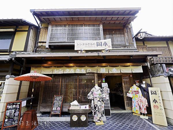 京都大阪觀光一日券二日券-6.jpg