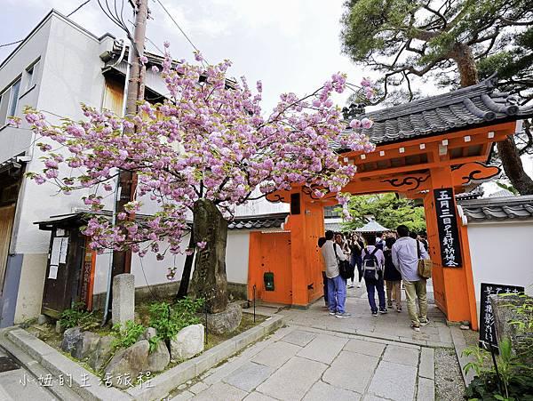 京都大阪觀光一日券二日券-14.jpg