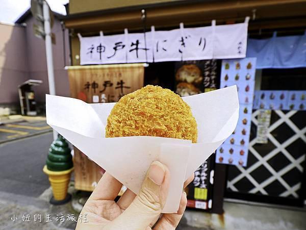 京都大阪觀光一日券二日券-15.jpg