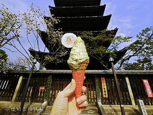 京都大阪觀光一日券二日券-16.jpg