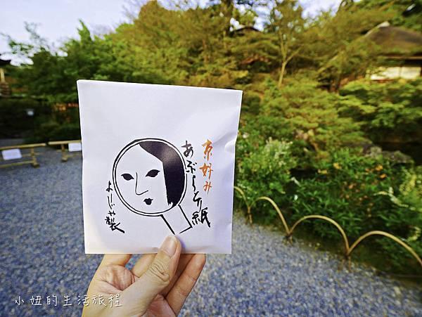 京都大阪觀光一日券二日券-24.jpg