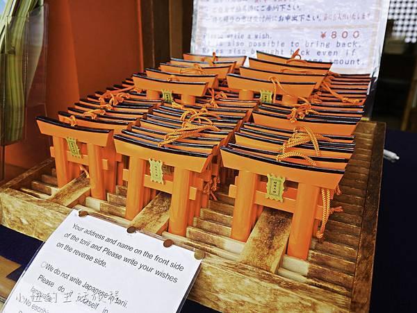 京都大阪觀光一日券二日券-39.jpg