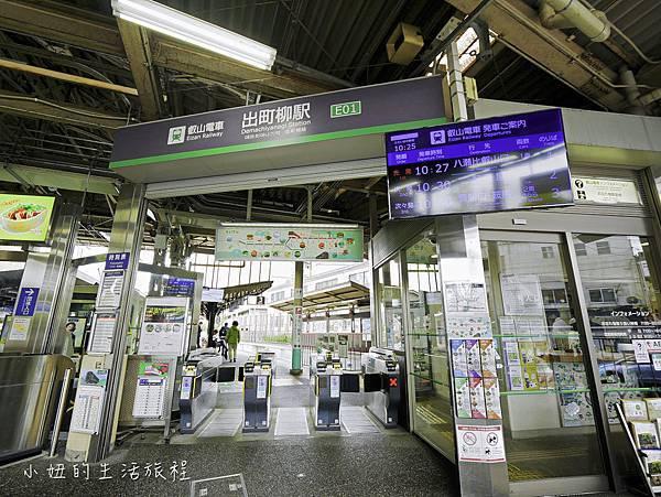 京都、大阪觀光乘車券(鞍馬&貴船地區擴大版)-6.jpg