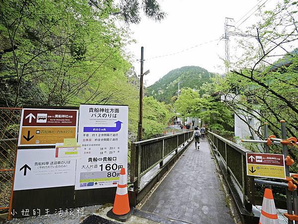 京都、大阪觀光乘車券(鞍馬&貴船地區擴大版)-9.jpg