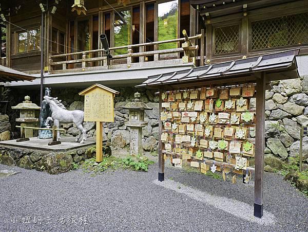 京都、大阪觀光乘車券(鞍馬&貴船地區擴大版)-20.jpg