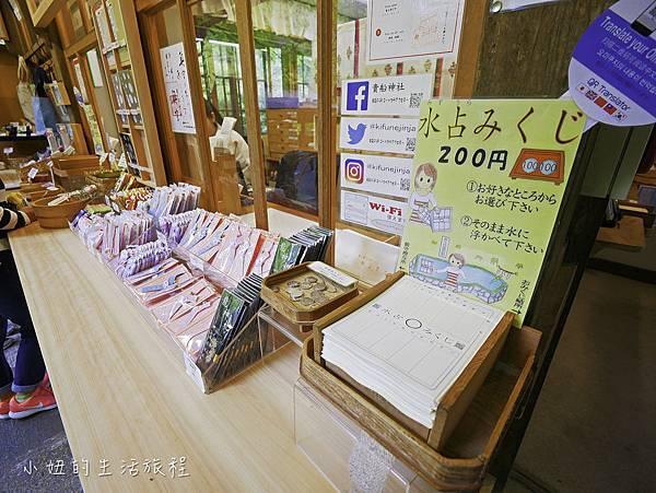 京都、大阪觀光乘車券(鞍馬&貴船地區擴大版)-23.jpg