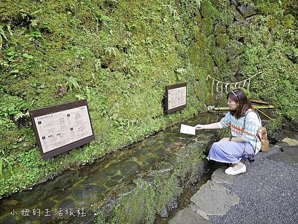 京都、大阪觀光乘車券(鞍馬&貴船地區擴大版)-24.jpg