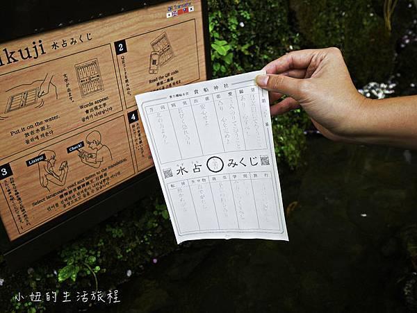 京都、大阪觀光乘車券(鞍馬&貴船地區擴大版)-25.jpg