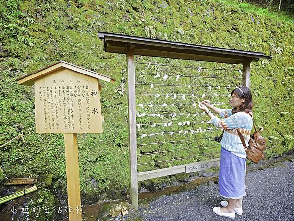 京都、大阪觀光乘車券(鞍馬&貴船地區擴大版)-27.jpg