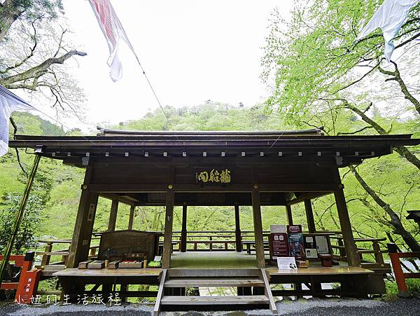 京都、大阪觀光乘車券(鞍馬&貴船地區擴大版)-28.jpg