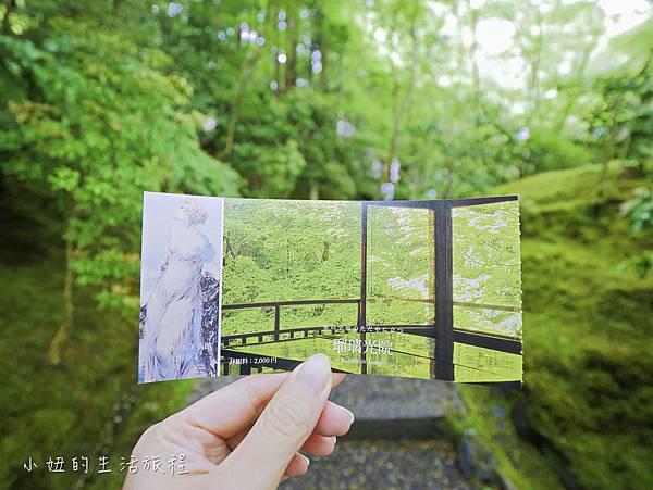 京都、大阪觀光乘車券(鞍馬&貴船地區擴大版)-43.jpg