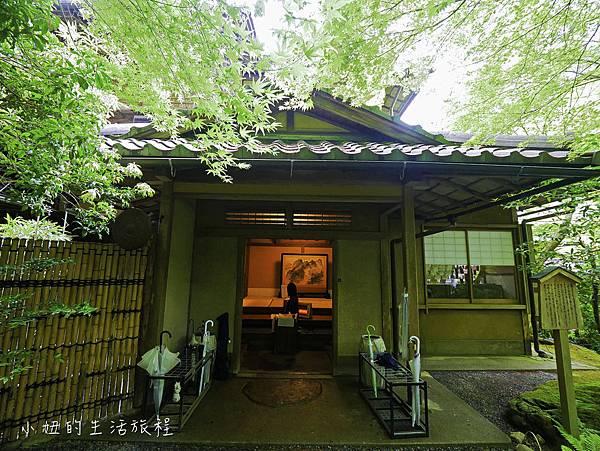 京都、大阪觀光乘車券(鞍馬&貴船地區擴大版)-44.jpg