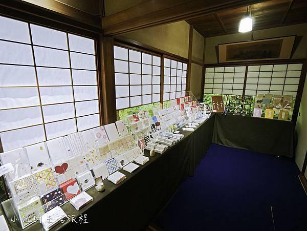 京都、大阪觀光乘車券(鞍馬&貴船地區擴大版)-53.jpg