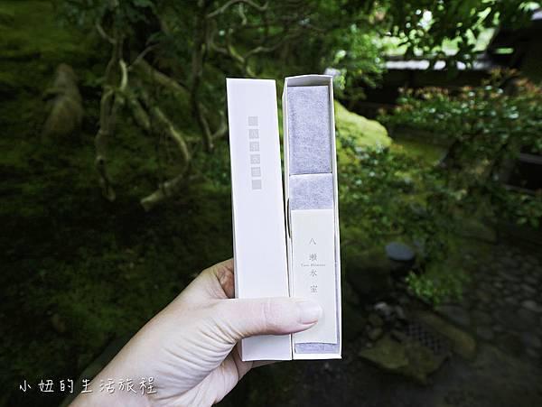 京都、大阪觀光乘車券(鞍馬&貴船地區擴大版)-61.jpg