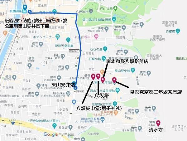 京都大阪觀光一日券二日券-46