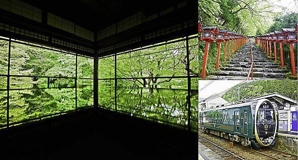 京都大阪觀光一日券二日券,鞍馬&貴船地區擴大版-4