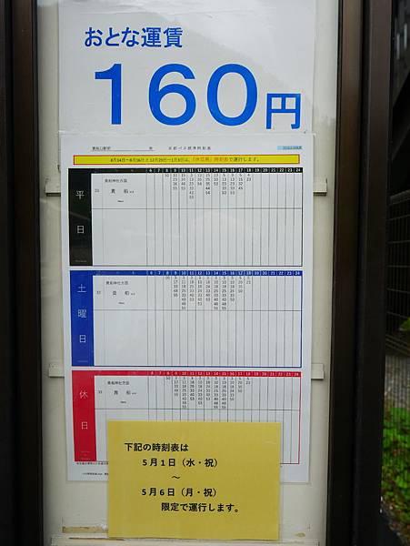 P1640235