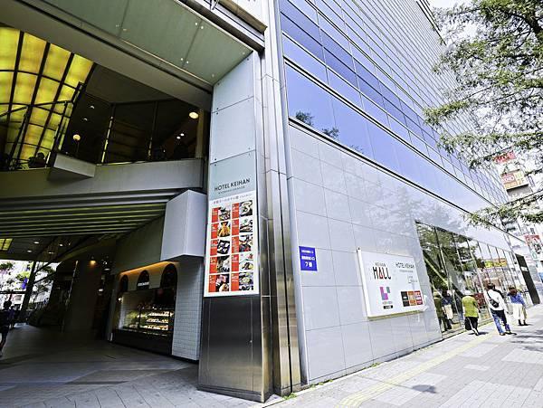 京橋京阪GRANDE飯店-1.jpg