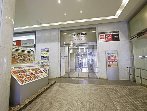 京橋京阪GRANDE飯店-10.jpg