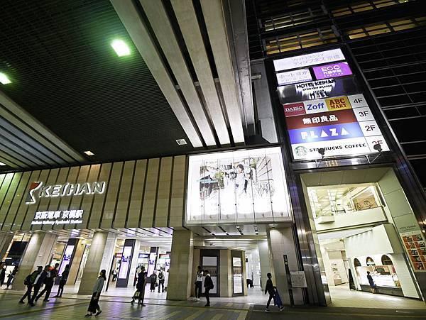 京橋京阪GRANDE飯店-13.jpg