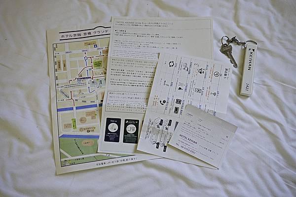 京橋京阪GRANDE飯店-31.jpg