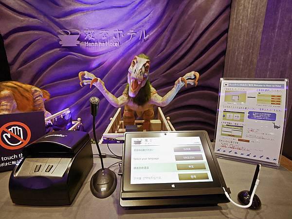 変なホテル 京都八条口飯店 -9.jpg