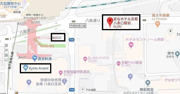 海茵娜酒店 京都八条口站前