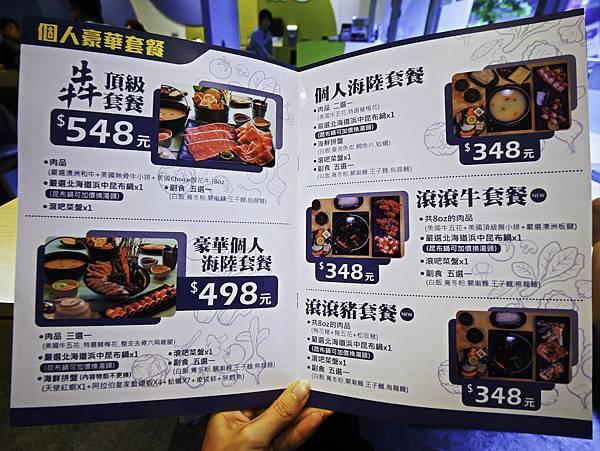 滾吧火鍋,建北店-15.jpg
