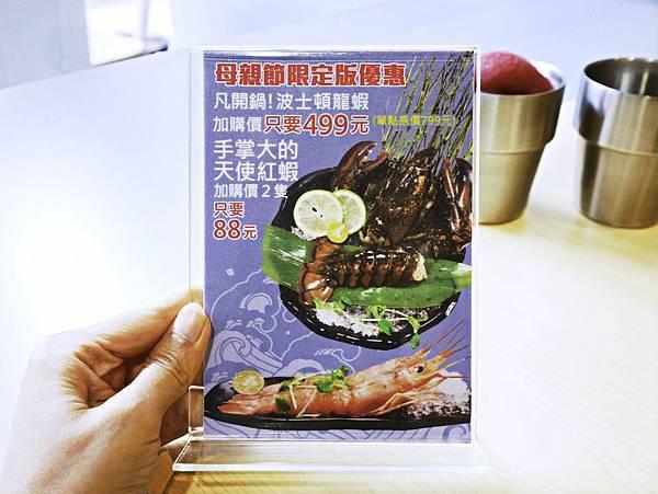 滾吧火鍋,建北店-22.jpg