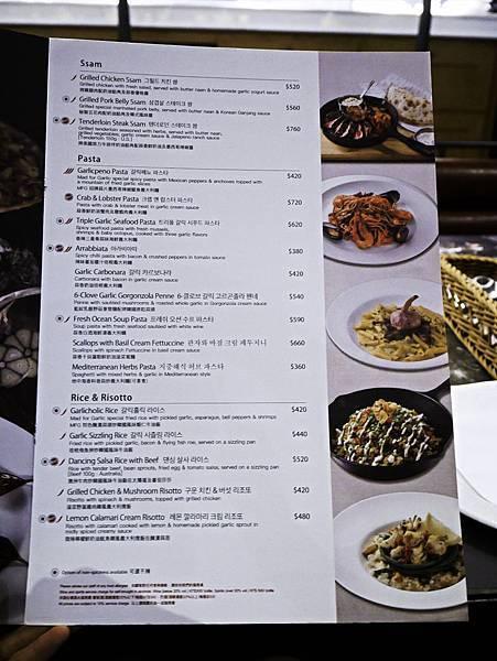 微風南山,大蒜餐廳-9.jpg