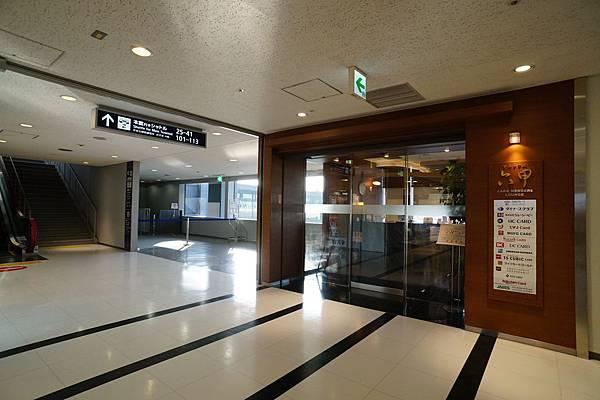機場貴賓室.JPG