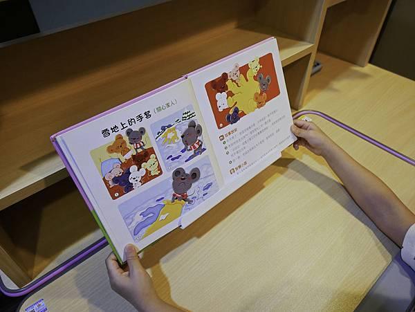 成長天地,兒童書桌,兒童椅-15.jpg