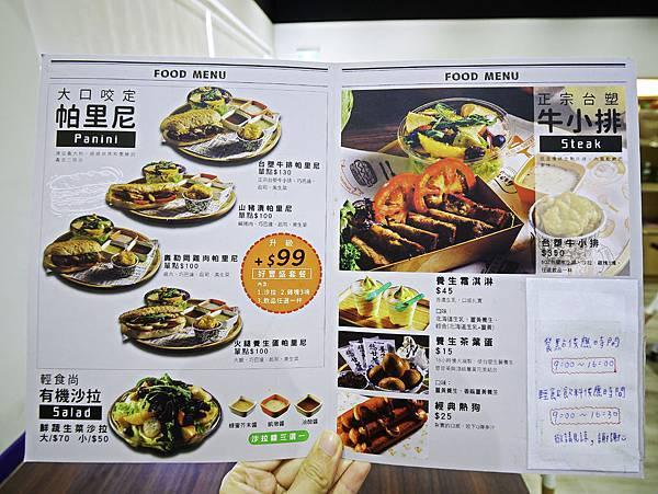 台塑生醫健康悠活館-48.jpg