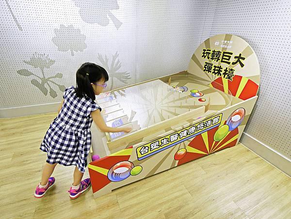 台塑生醫健康悠活館-65.jpg