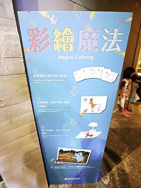 臺南左鎮化石園區-76.jpg