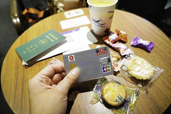 樂天信用卡-103