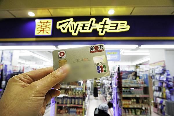 樂天信用卡-101