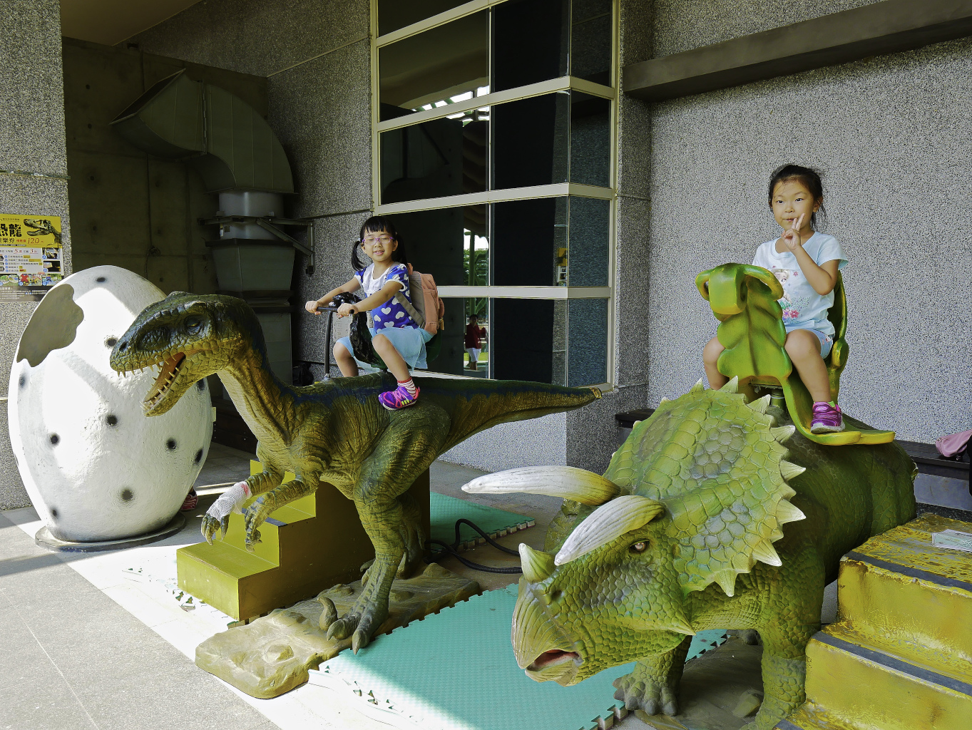 樹谷生活科學館,樹谷農場,樹谷體驗場-3.jpg