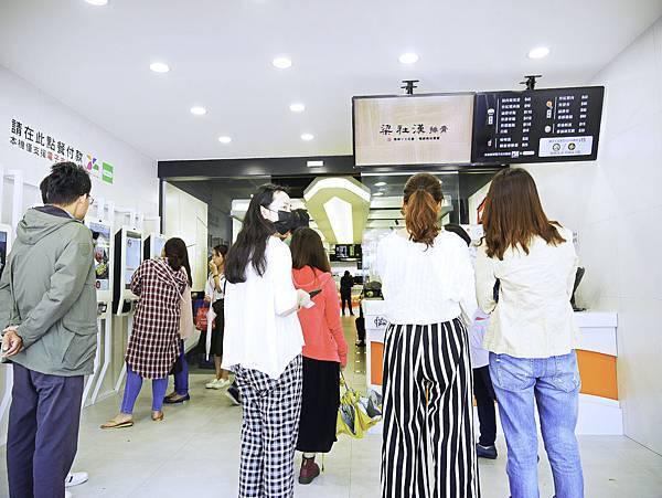內湖,梁杜漢排骨店-5.jpg